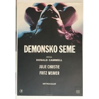 FILMSKI PLAKAT : DEMONSKO SEME