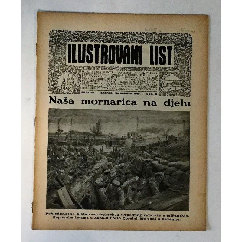 Slike list novine Почетна