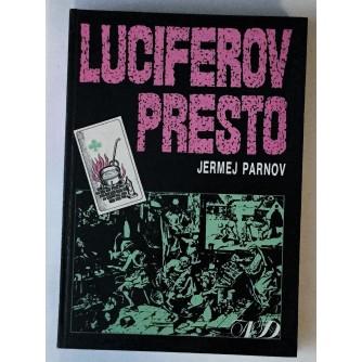 PARNOV JERMEJ : LUCIFEROV PRESTO