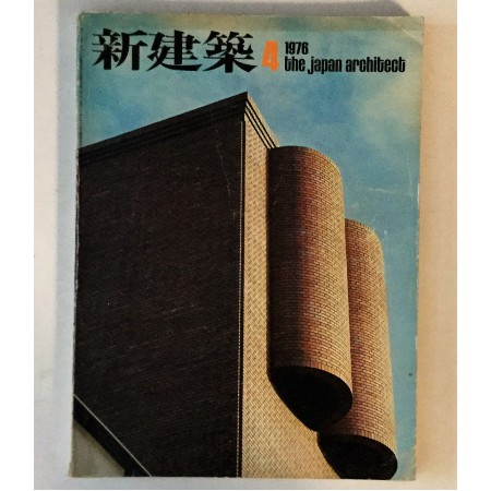 THE JAPAN ARCHITECT   1976.  ARHITEKTURA