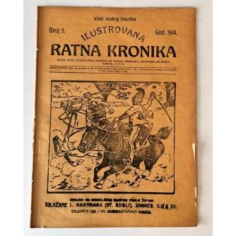 ILUSTROVANA RATNA KRONIKA : 1914. BROJ 5.