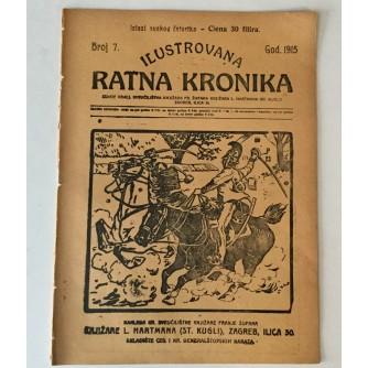 ILUSTROVANA RATNA KRONIKA : 1915. BROJ 7.