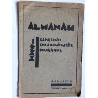 ALMANAH SARAJEVSKE SREDNJOŠKOLSKE OMLADINE, 1933. SARAJEVO