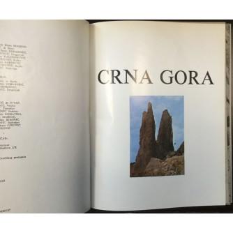 CRNA GORA - MONOGRAFIJA