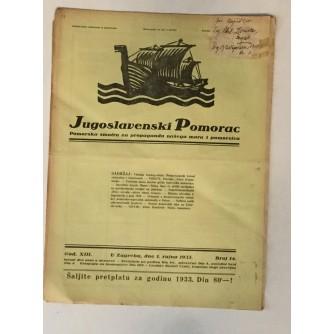JUGOSLAVENSKI POMORAC, ČASOPIS BROJ 14, GODINA 1933.
