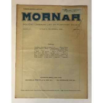 MORNAR, ČASOPIS BROJ 12, GODINA 1932.