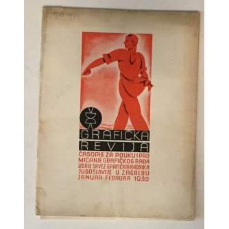 GRAFIČKA REVIJA, ČASOPIS  BROJ 1, GODINA 1932.