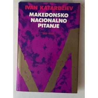 IVAN KATARDŽIEV : MAKEDOSKO NACIONALNO PITANJE 1919-1930