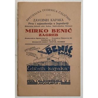 MIRKO BENIĆ, SPECIJALNA TVORNICA ČELIČNIH ZAVOJNIH KAPAKA, KATALOG