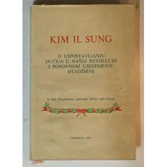 KIM IL SUNG : O USPOSTAVLJANJU ĐUČE-A U NAŠOJ REVOLUCIJI I PONOVNO UJUDINJENJU OTADŽBINE