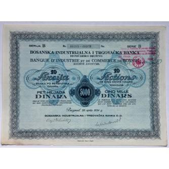 STARA DIONICA 10 FIKCIJA NA 5000 DINARA BOSANSKA INDUSTRIJALNA I TRGOVAČKA BANKA  BEOGRAD 1934
