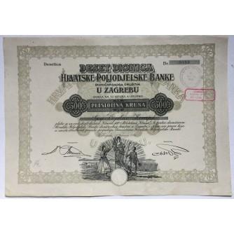 HRVATSKA STARE DIONICE DESET DIONICA HRVATSKE POLJODJELSKE BANKEBU ZAGREBU 500 KRUNA 1919