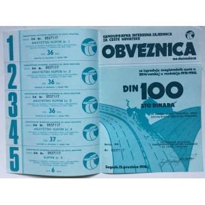 HRVATSKA STARE DIONICE OBVEZNICA IZGRADNJA MAGISTRALNIH CESTA U SRH U RAZDOBLJU 1976-1980 SAMOUPRAVNA INTERESNA ZAJEDNICA ZA CESTE HRVATSKE ZAGREB 1976