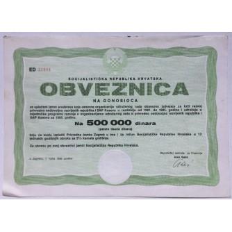 HRVATSKA STARE DIONICE OBVEZNICA SRH 500 000 DINARA ZAGREB 1986