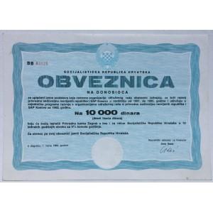 HRVATSKA STARE DIONICE OBVEZNICA SRH 10 000 DINARA ZAGREB 1983