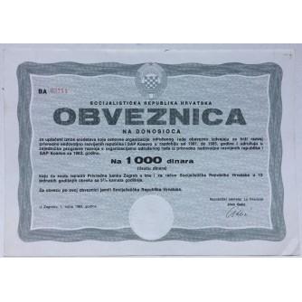 HRVATSKA STARE DIONICE OBVEZNICA SRH 1000 DINARA ZAGREB 1983