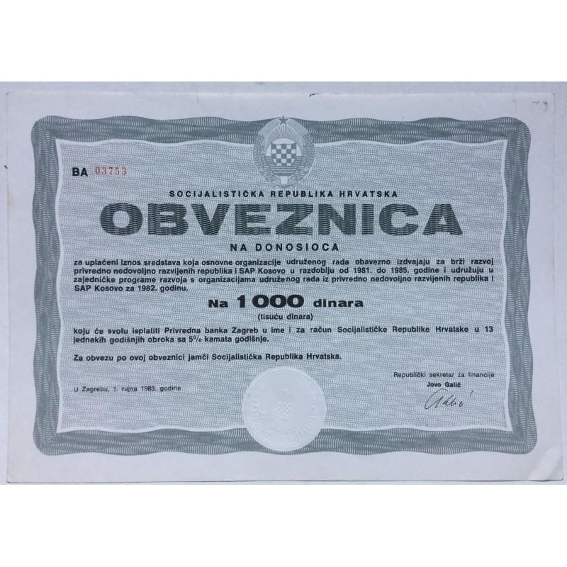 Hrvatska Stare Dionice Obveznica Srh 1000 Dinara Zagreb 198