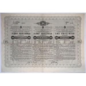 STARE DIONICE OBVEZNICA KRALJEVINA JUGOSLAVIJA 100 DINARA BEOGRAD 1937