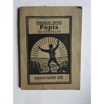VOZNI RED, FERIJALNI SAVEZ, POPIS FERIJALNIH OLAKŠICA ZA 1933. BEOGRAD