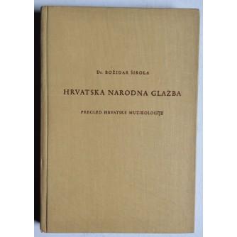 BOŽIDAR ŠIROLA,  HRVATSKA NARODNA GLAZBA, 1940.,  MALA KNJIŽNICA MATICE HRVATSKE
