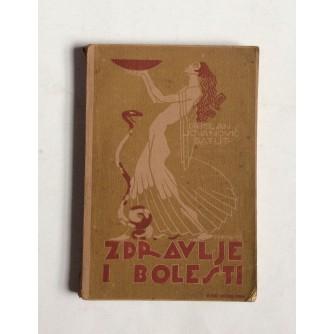 MILAN JOVANOVIĆ BATUT, ZDRAVLJE I BOLEST, DIZAJN IVO TIJARDOVIĆ, 1920. SPLIT