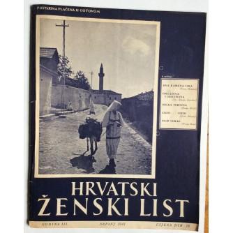 HRVATSKI ŽENSKI LIST, GODINA 3, 1941. BROJ 7,  ZAGREB