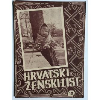 HRVATSKI ŽENSKI LIST, GODINA 4, 1942. BROJ 10,  ZAGREB