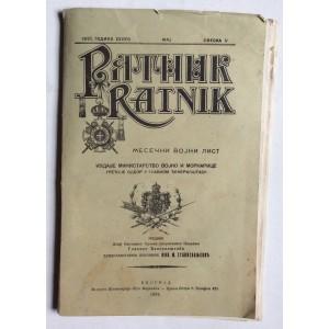 RATNIK,  VOJNI LIST,  1922.
