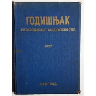 GODIŠNJAK JUGOSLAVENSKOG VAZDUHOPLOVSTVA, 1937. GODINA,  BEOGRAD