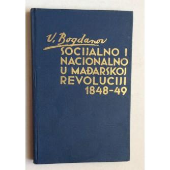 VASO BOGDANOV, NACIONALNI I SOCIJALNI SUKOBI VOJVODJANA I MADJARA 1848-1849