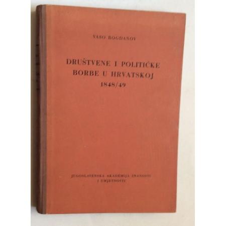 VASO  BOGDANOV, DRUŠTVENE I POLITIČKE BORBE U HRVATSKOJ 1848-1849. ZAGREB, 1949