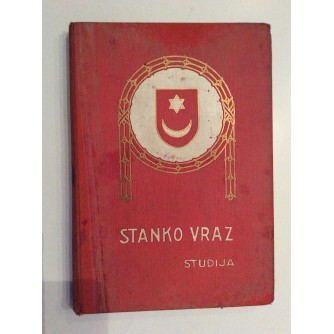 STANKO VRAZ : STUDIJA - DR. BRANKO DRECHSLER    - 1909.  MATICA HRVATSKA I SLOVENSKA