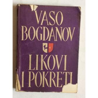 VASO BOGDANOV, LIKOVI I POKRETI, 1957.