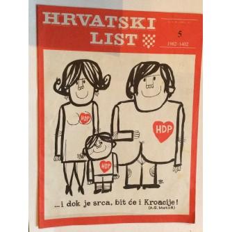 HRVATSKI LIST, STARI ČASOPIS, 1982. BROJ 5