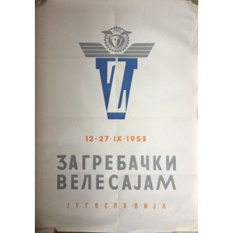 ZAGREBAČKI VELESAJAM 1953