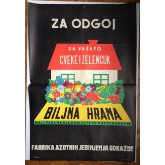POLJOPRIVREDA, FABRIKA AZOTNIH JEDINJENJA GORAŽDE, OZEHA  , SOCIJALISTIČKA PROPAGANDA,  STARI PLAKAT , 1950. , 100  x 67, 5  cm.
