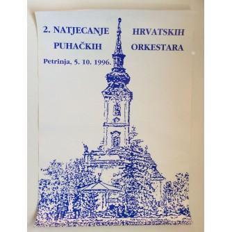DRUGO NATJECANJE HRVATSKIH  PUHAČKIH  ORKESTARA, PETRINJA 1996.