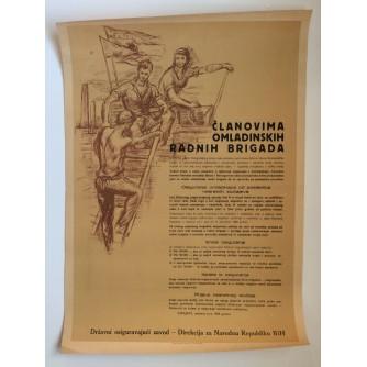 DRŽAVNI OSIGURAVAJUČI ZAVOD DIREKCIJA ZA BIH, POLICA OSIGURANJA ČLANOVIMA OMLADINSKIH RADNIH BRIGADA, SARAJEVO, 1950