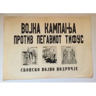 VOJNA KAMPANJA PROTIV PEGAVIOT TIFUS, SKOPSKO VOJNO PODRUČJE, SKOPJE, 1946