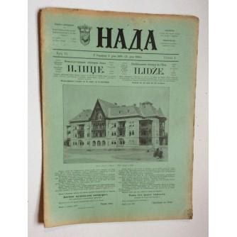 NADA, ČASOPIS, 1895 .BROJ 13, BOSNA