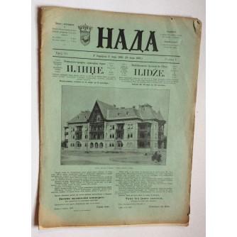 NADA, ČASOPIS, 1895 .BROJ 10, BOSNA