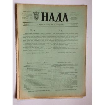 NADA, ČASOPIS, 1895 .BROJ 22, BOSNA