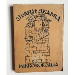 MIRKO KOROLIJA, ZIDANJE SKADRA, 1920., NASLOVNA STRANA TOMISLAV KRIZMAN