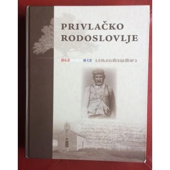 PRIVLAČKO RODOSLOVLJE, PRIVLAKA, 2011.