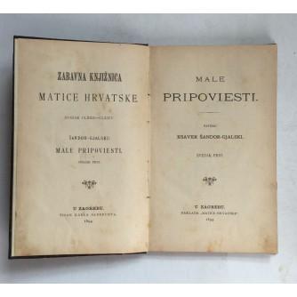 KSAVER ŠANDOR GJALSKI, MALE PRIPOVIESTI,  1894.  MATICA HRVATSKA