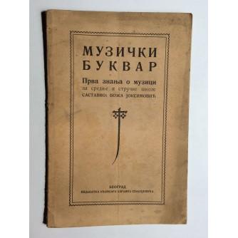 BOŽA JOKSIMOVIĆ, MUZIČKI BUKVAR, BEOGRAD, 1921.