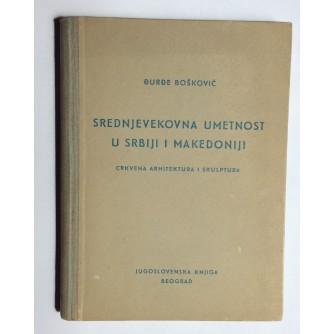 DJURDJE BOŠKOVIĆ, SREDNJEVJEKOVNA UMJETNOST U SRBIJI I MAKEDONIJI, BEOGRAD, 1948.