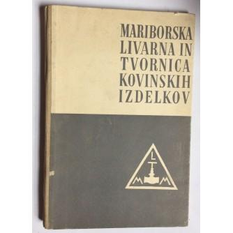 MARIBORSKA LIVARNA IN TVORNICA KOVINSKIH IZDELKOV, KATALOG