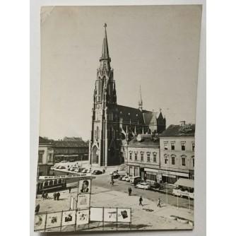 OSIJEK HRVATSKA STARA RAZGLEDNICA 1964