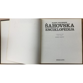 ŠAHOVSKA ENCIKLOPEDIJA, HARRY GOLOMBEK, PROSVJETA ZAGREB, 1977